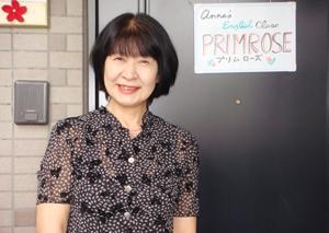 英語個別指導室プリムローズは、所沢市けやき台の集合住宅にあります。